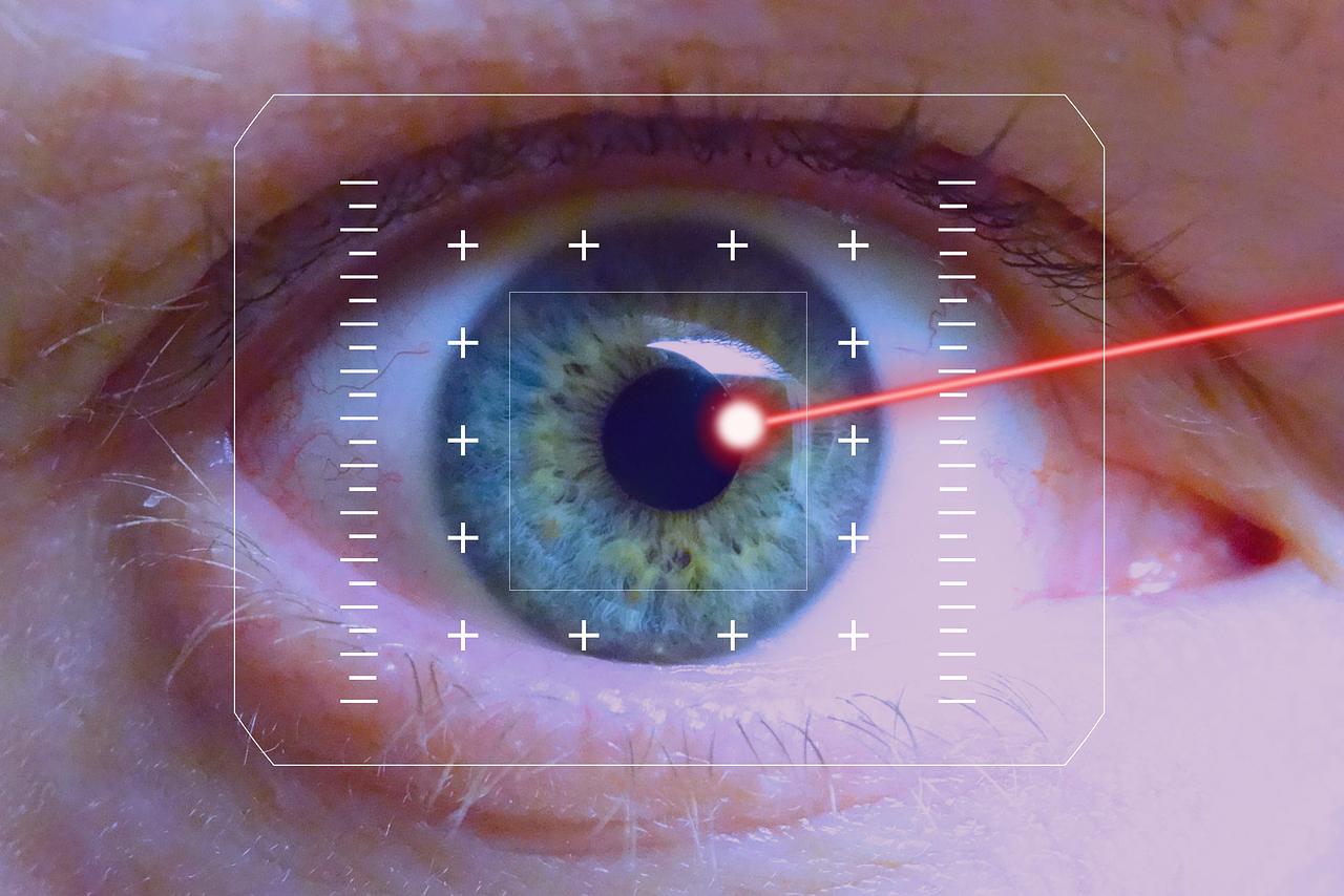 technologie laser industrielle